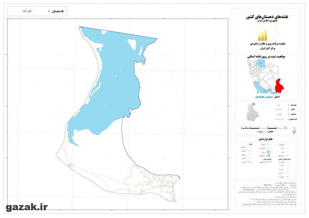 ghaem abad 1024x724 - نقشه روستاهای شهرستان زابل