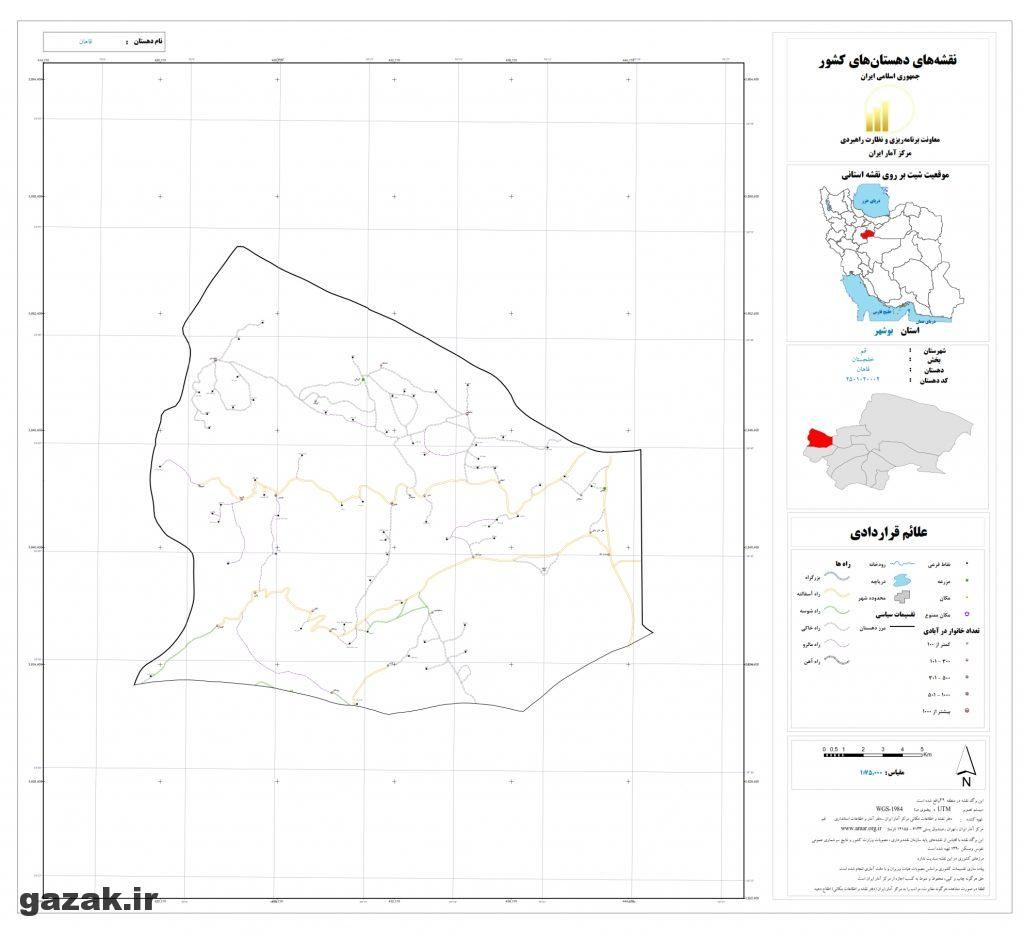 ghahan 1024x936 - نقشه روستاهای شهرستان قم