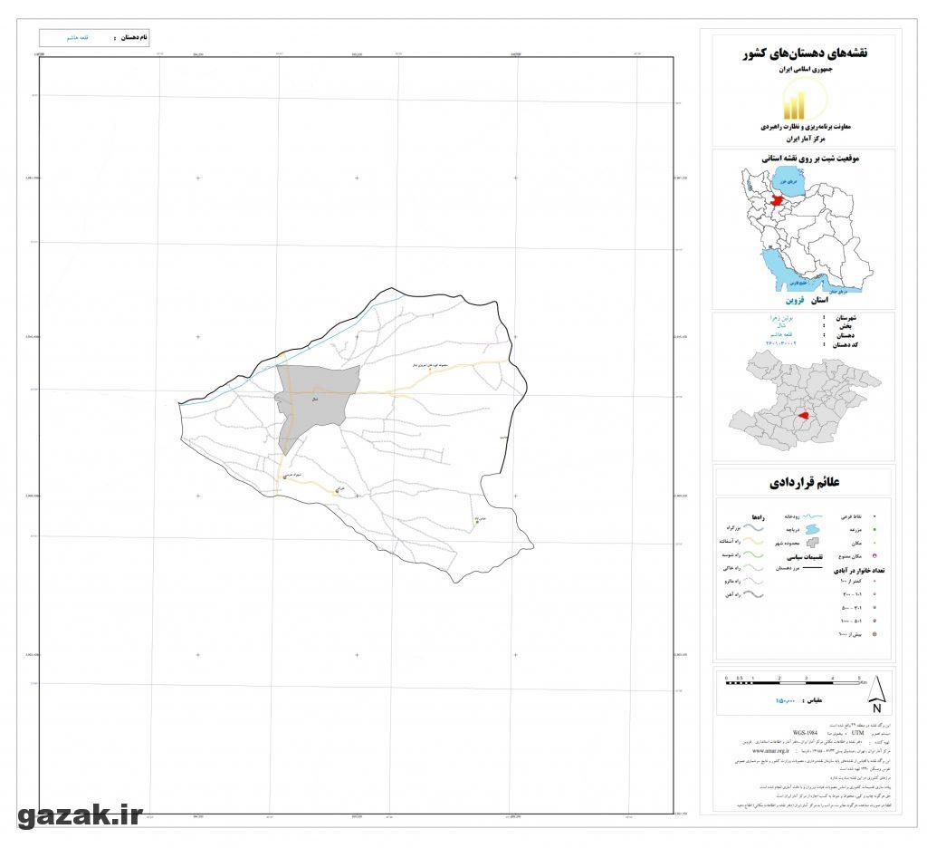ghale hashem 1024x936 - نقشه روستاهای شهرستان بوئین زهرا