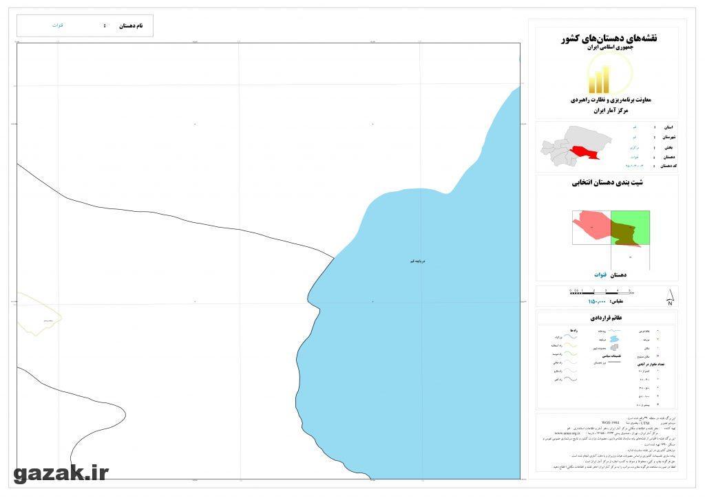 ghanvat 2 1024x724 - نقشه روستاهای شهرستان قم