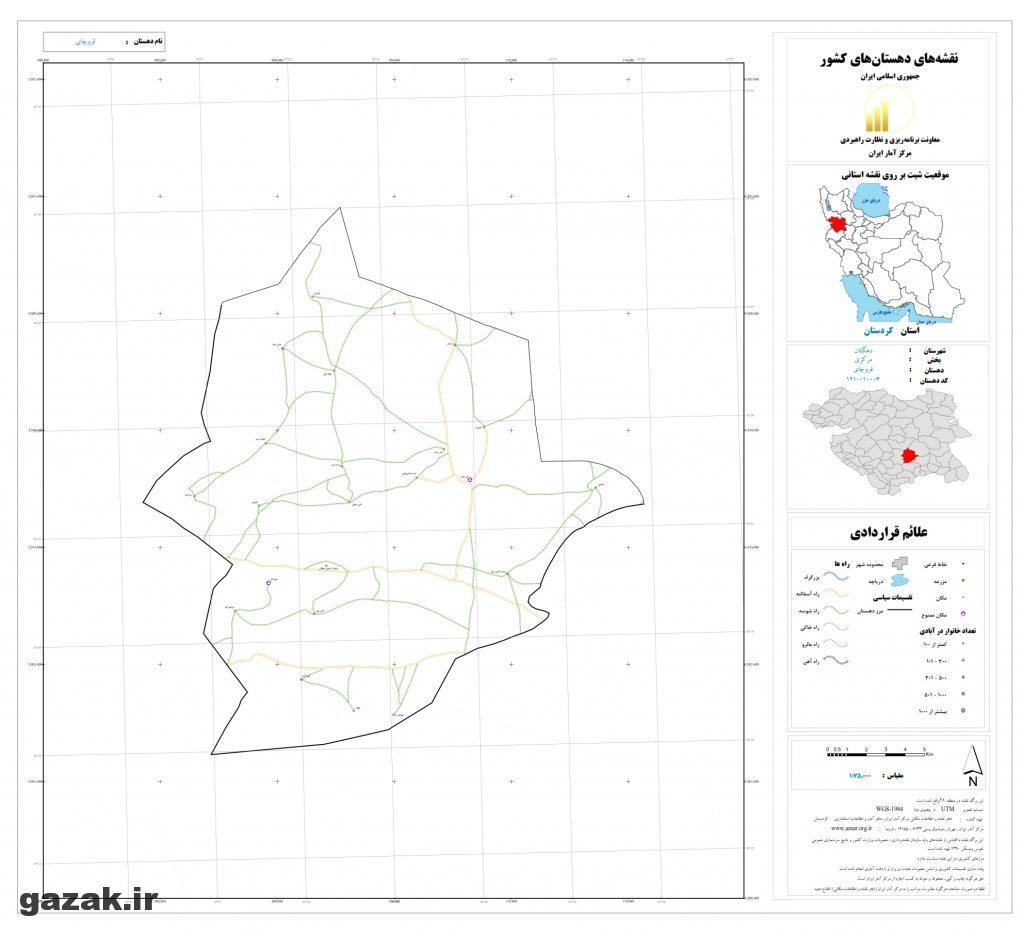 gharve chai 1024x936 - نقشه روستاهای شهرستان دهگلان