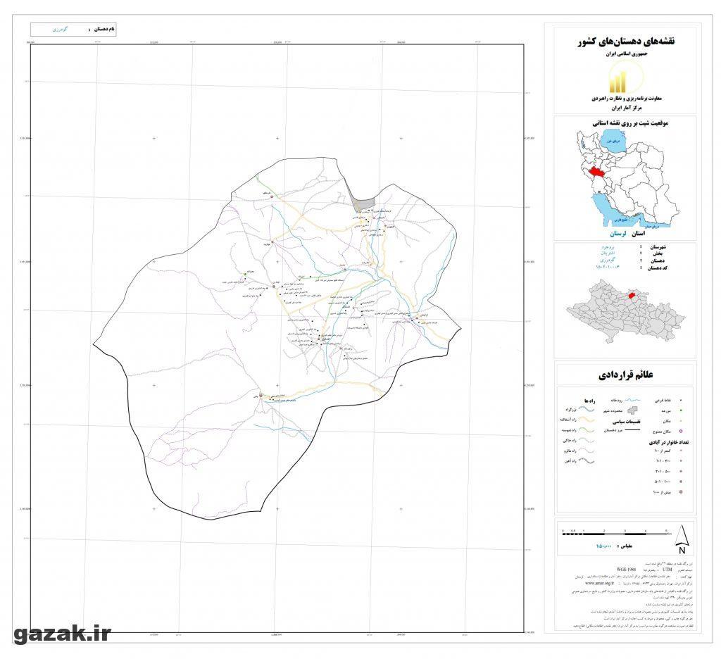 godarzi 1024x936 - نقشه روستاهای شهرستان بروجرد