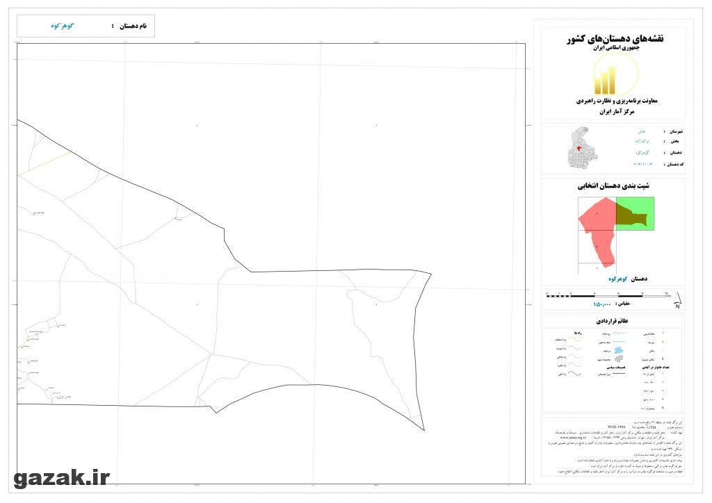 gohar koh 2 1024x724 - نقشه روستاهای شهرستان خاش