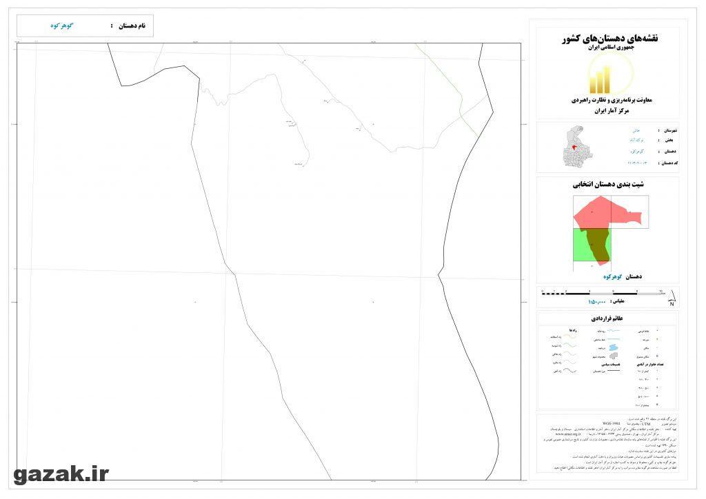 gohar koh 3 1024x724 - نقشه روستاهای شهرستان خاش