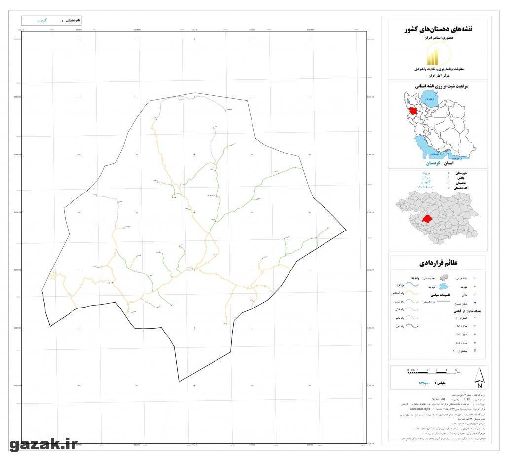 golchider 1024x936 - نقشه روستاهای شهرستان مریوان