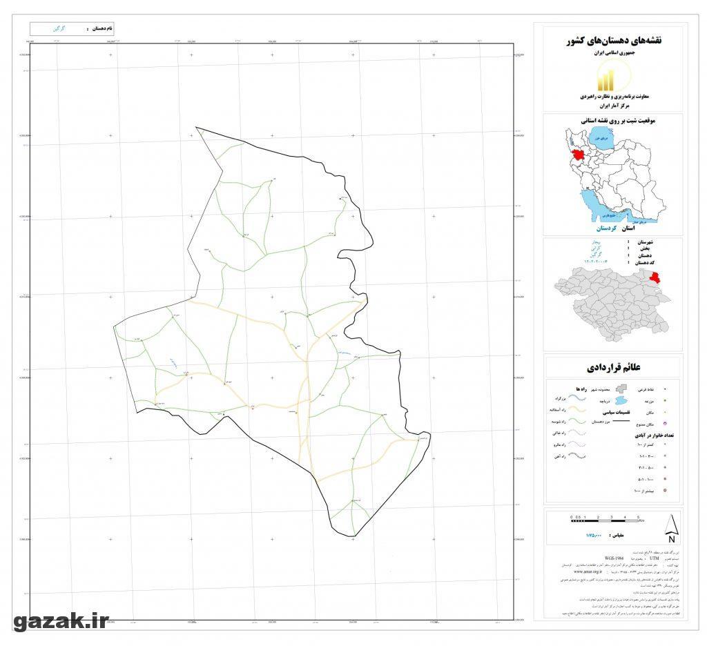 gorgin 1024x936 - نقشه روستاهای شهرستان بیجار