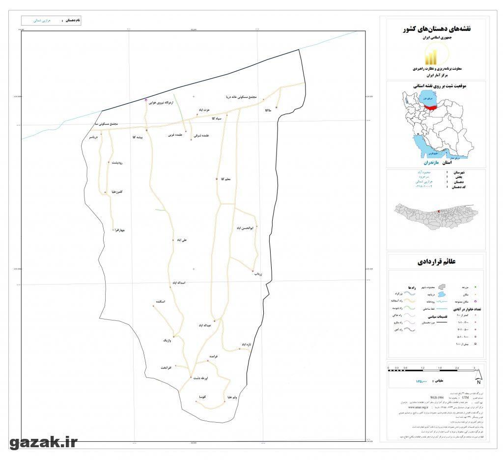 harazpei shomali 1024x936 - نقشه روستاهای شهرستان محمودآباد