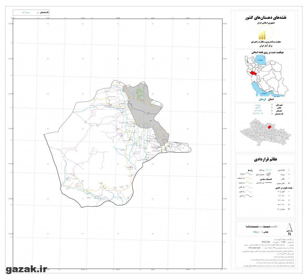 hemat abad 1024x936 - نقشه روستاهای شهرستان بروجرد