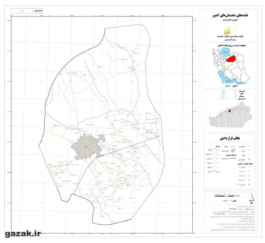 homeh damghan 1024x936 - نقشه روستاهای شهرستان دامغان