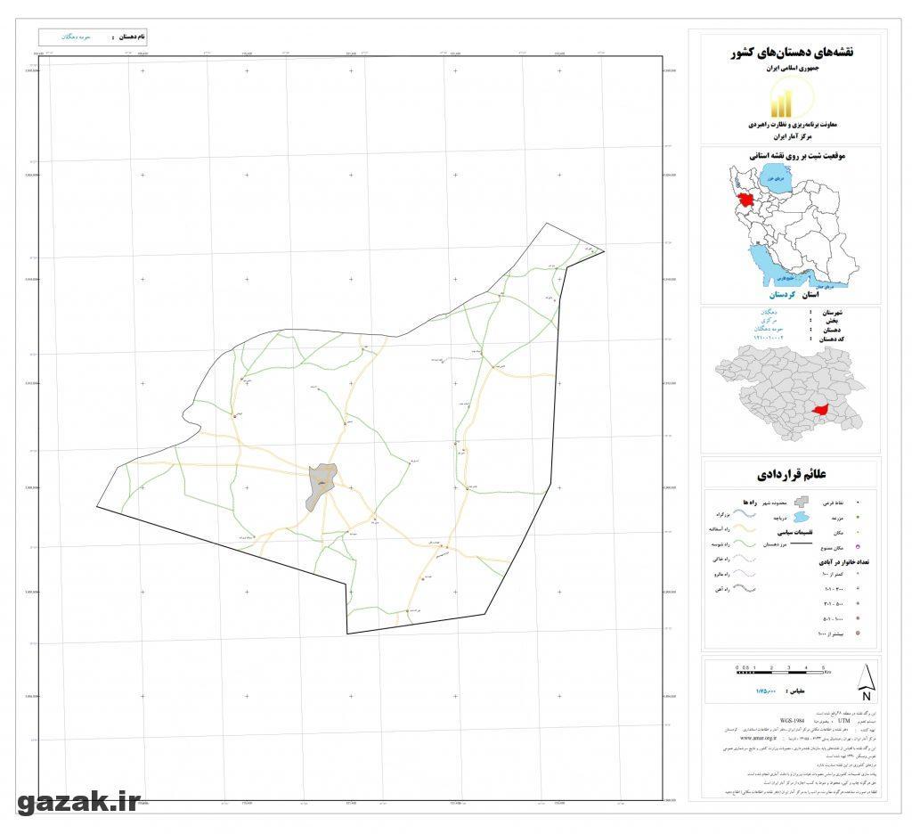 homeh dehgalan 1024x936 - نقشه روستاهای شهرستان دهگلان