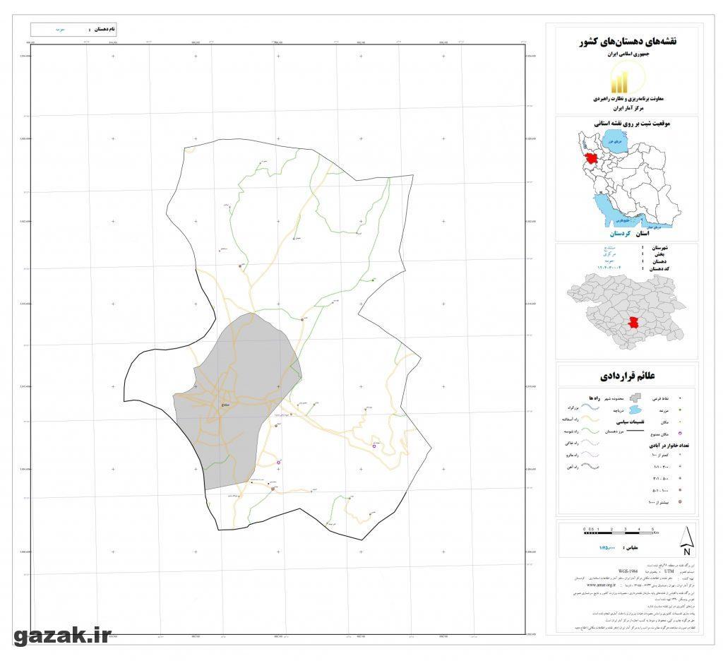 homeh sanndaj 1024x936 - نقشه روستاهای شهرستان سنندج