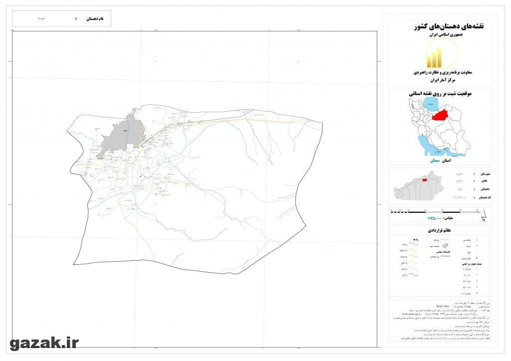 homeh shahroud1 1024x724 - نقشه روستاهای شهرستان شاهرود
