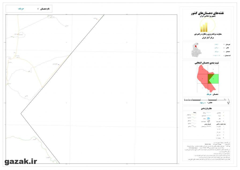 hormak 4 1024x724 - نقشه روستاهای شهرستان زاهدان