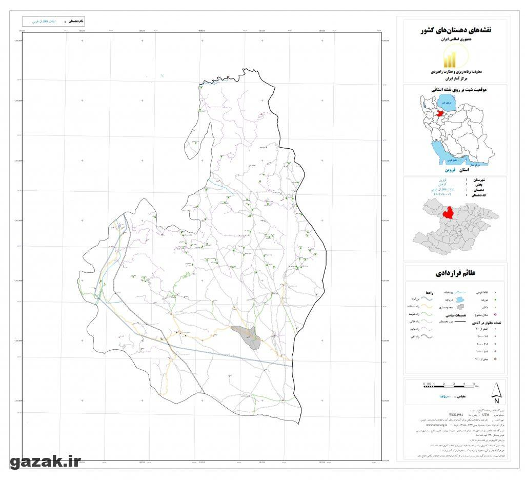 ilat ghaghazan gharbi 1024x936 - نقشه روستاهای شهرستان قزوین