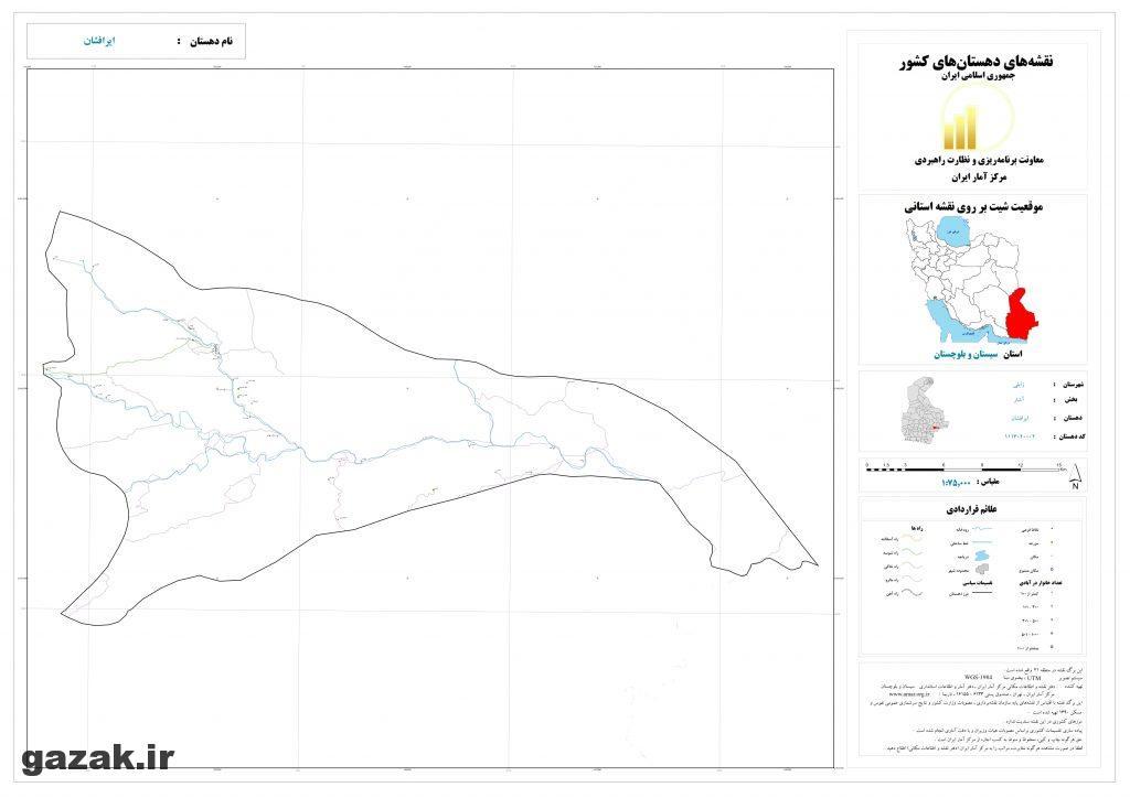 irafshan 1024x724 - نقشه روستاهای شهرستان مهرستان (زابلی)