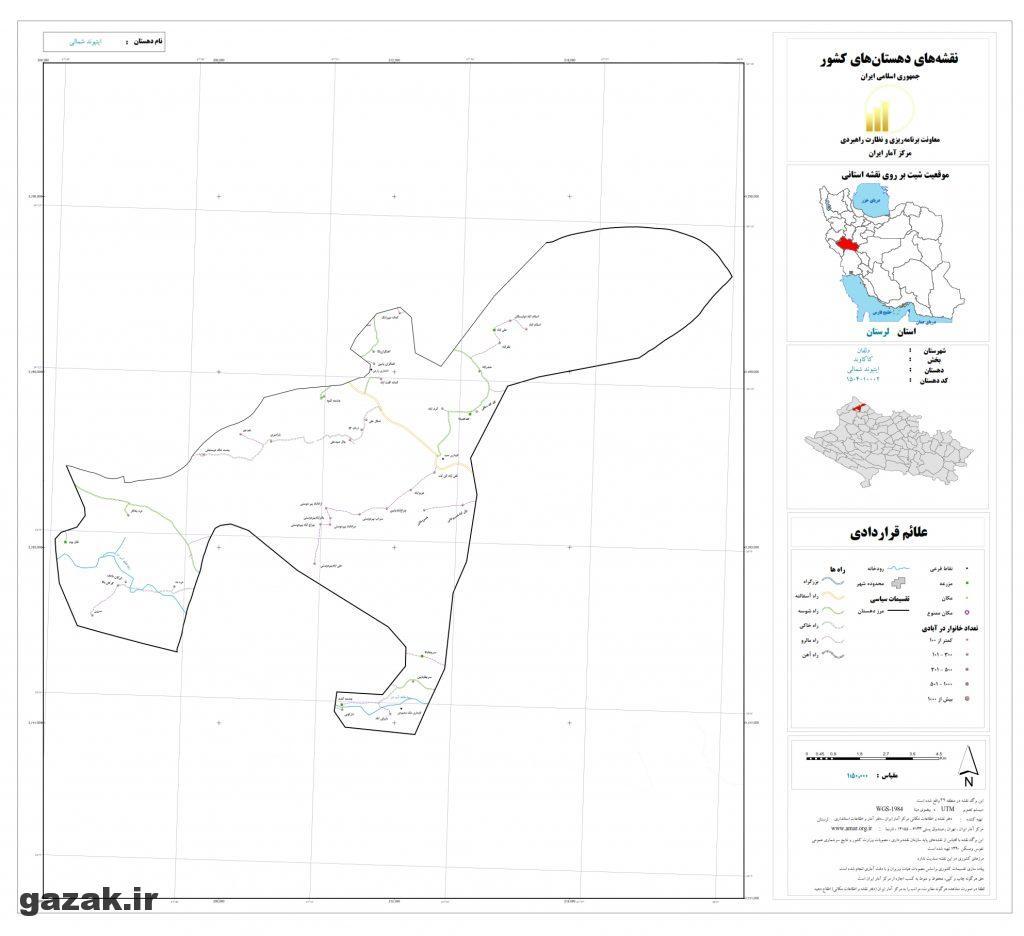 itivand shomali 1024x936 - نقشه روستاهای شهرستان دلفان