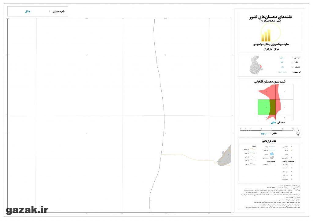 jalegh 3 1024x724 - نقشه روستاهای شهرستان سراوان