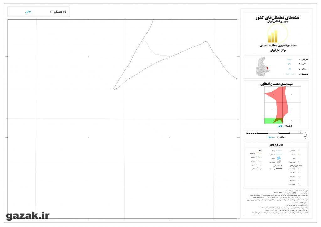jalegh 5 1 1024x724 - نقشه روستاهای شهرستان سراوان