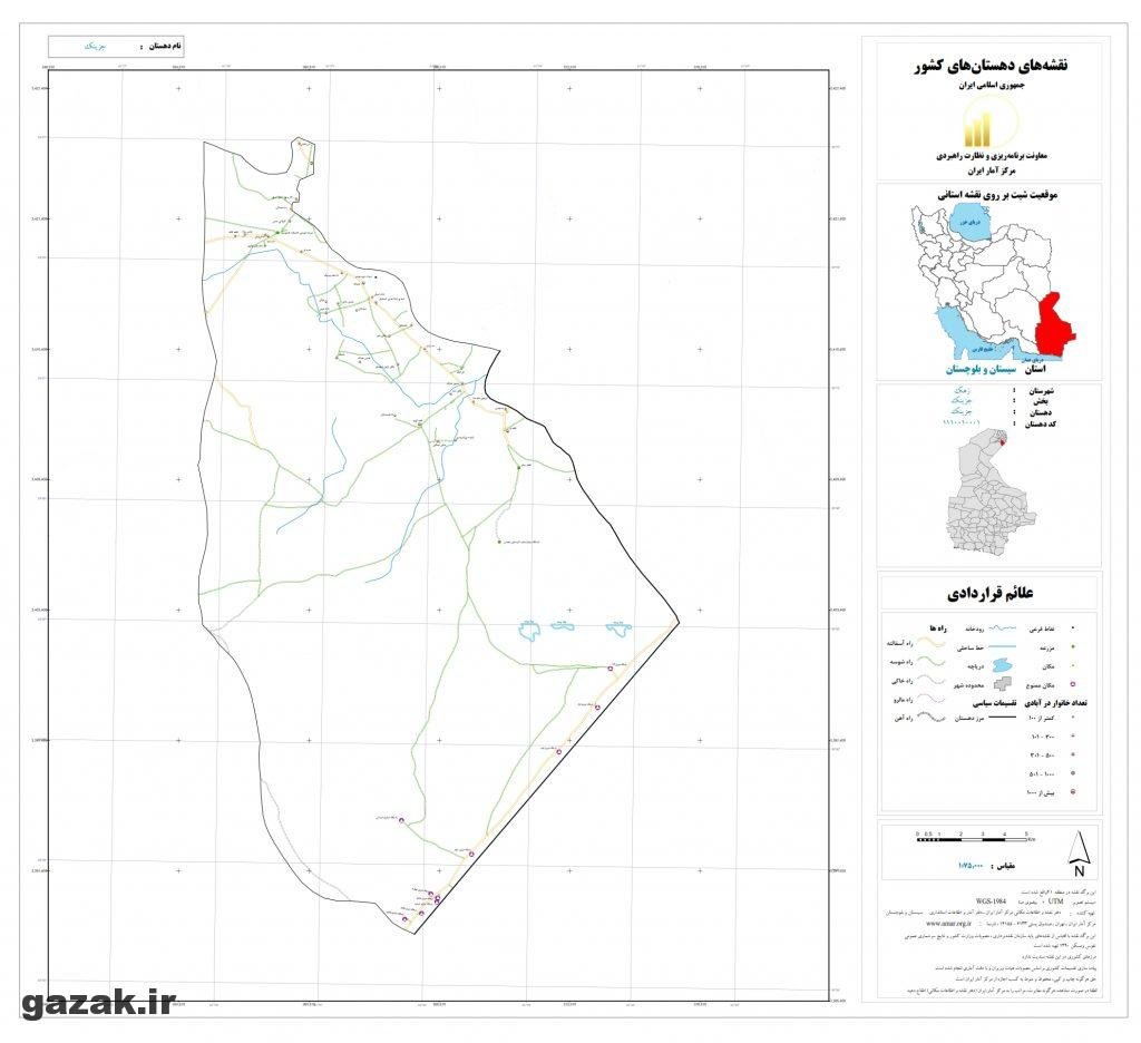 jazinak 1024x936 - نقشه روستاهای شهرستان زهک