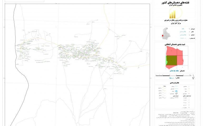 نقشه روستای جلگه چاه هاشم