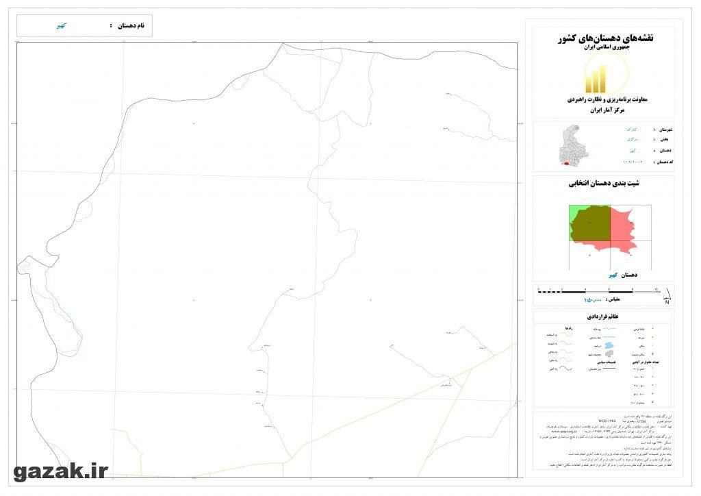 kahir 1024x724 - نقشه روستاهای شهرستان کنارک