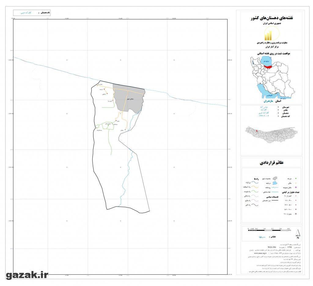 kalar abad gharbi 1024x936 - نقشه روستاهای شهرستان عباس آباد