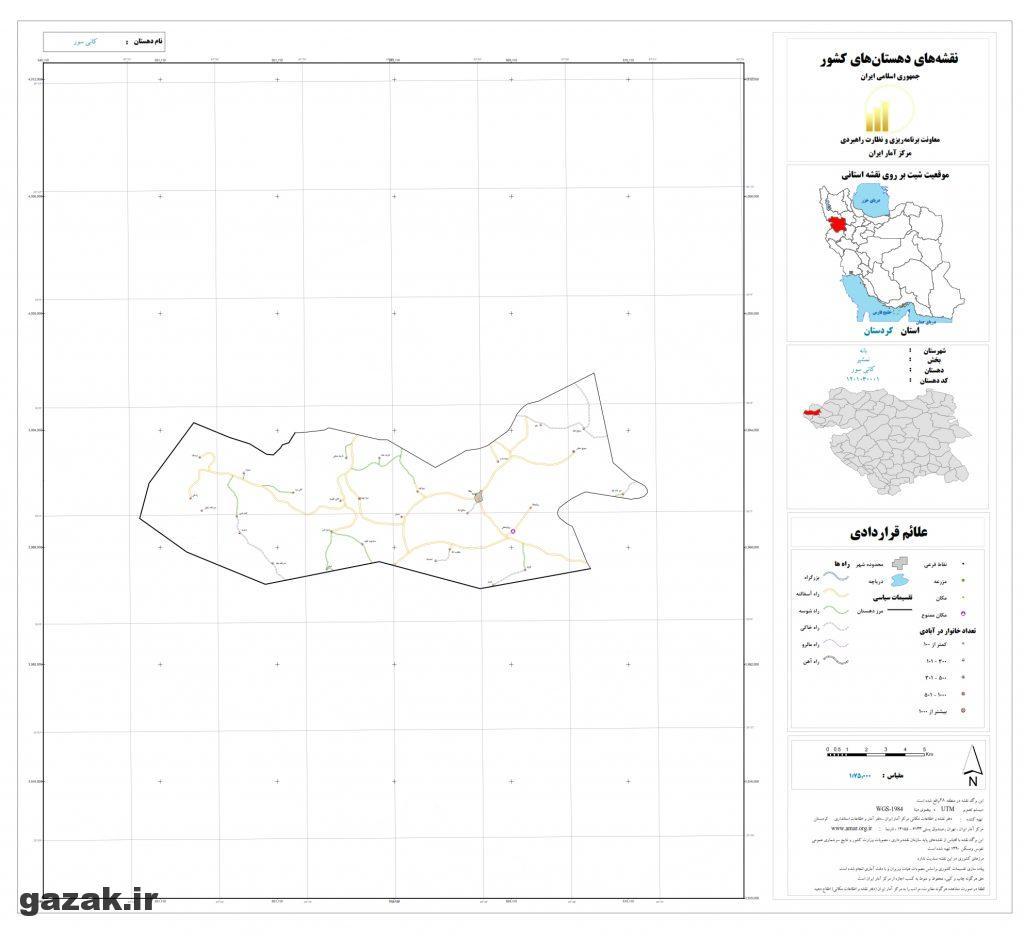 kani sor 1024x936 - نقشه روستاهای شهرستان بانه
