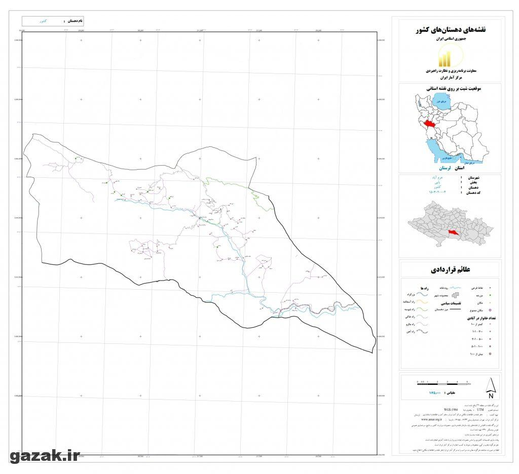 kashor 1024x936 - نقشه روستاهای شهرستان خرم آباد