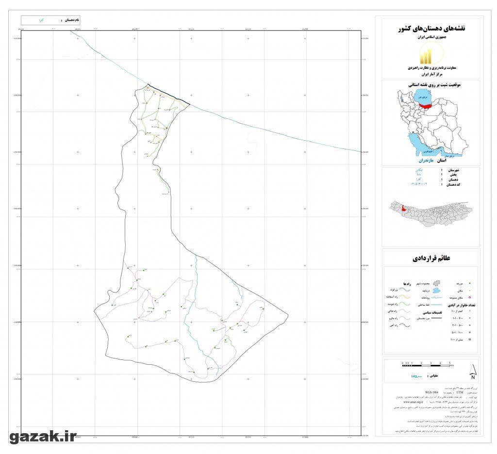 katra 1024x936 - نقشه روستاهای شهرستان تنکابن