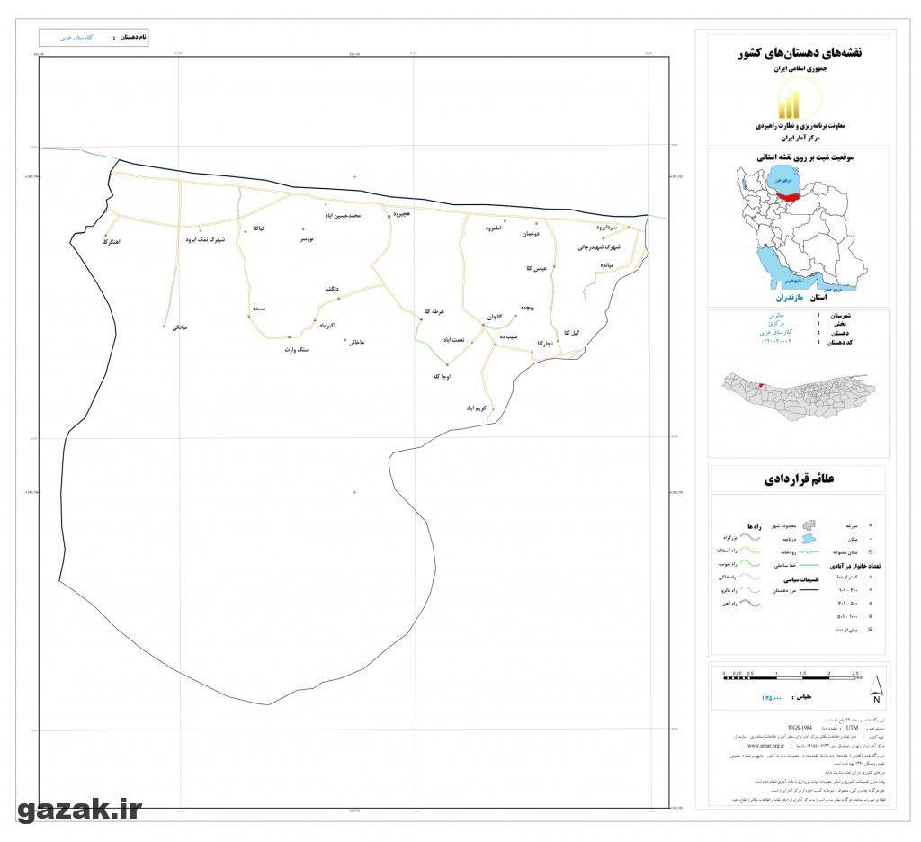 kelarsetagh gharbi 1024x936 - نقشه روستاهای شهرستان چالوس