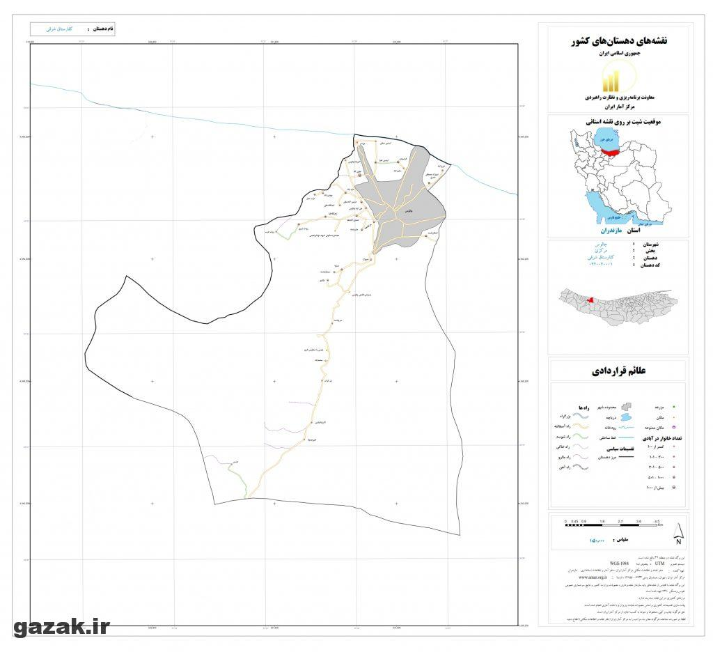 kelarsetagh sharghi 1024x936 - نقشه روستاهای شهرستان چالوس