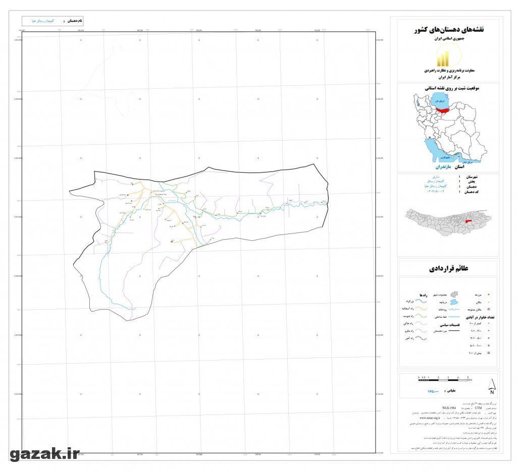 kelijan rastagh olia1 1024x936 - نقشه روستاهای شهرستان ساری