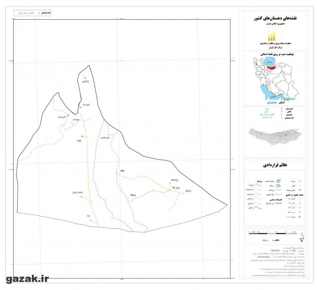 kelijan rastagh sofla 1024x936 - نقشه روستاهای شهرستان ساری