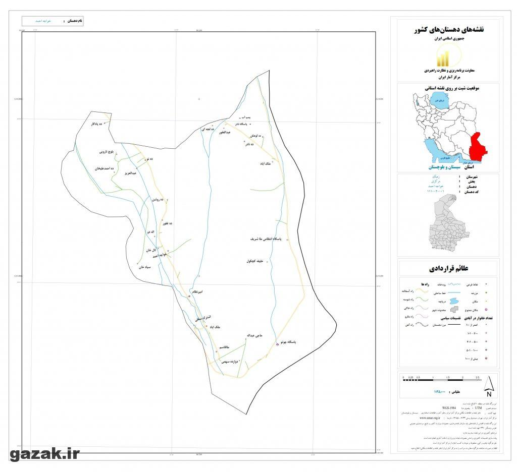 khajeh ahmad 1024x936 - نقشه روستاهای شهرستان زهک