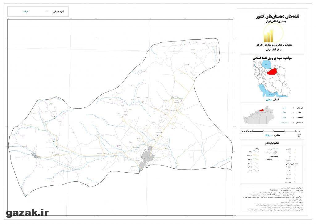 kharghan 1024x724 - نقشه روستاهای شهرستان شاهرود