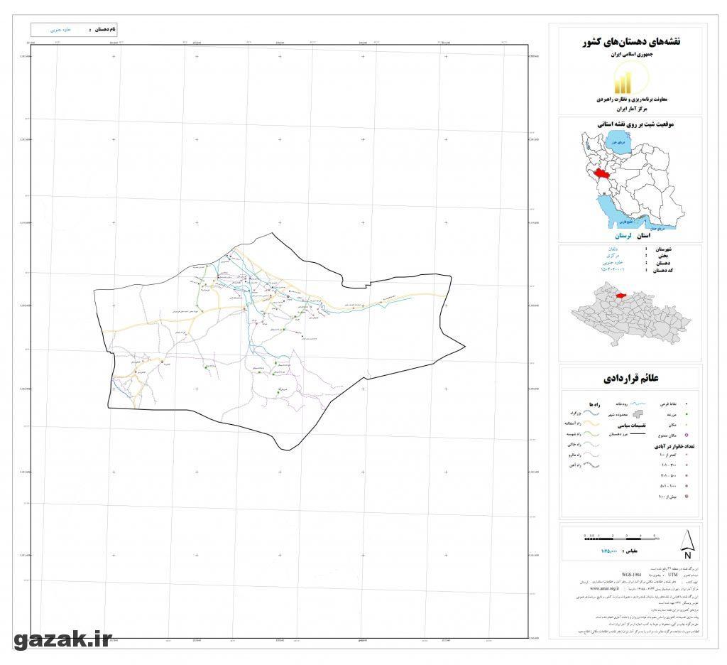 khaveh jonobi 1024x936 - نقشه روستاهای شهرستان دلفان