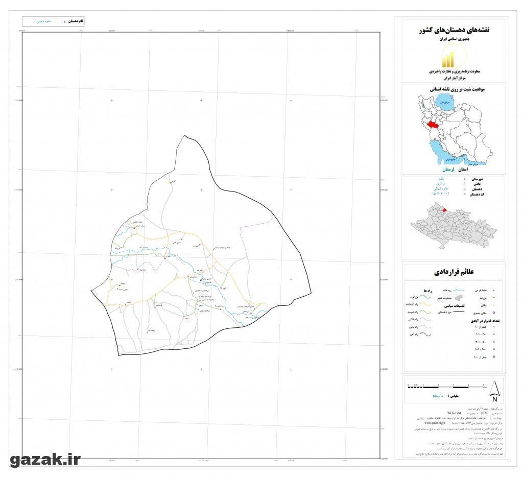 khaveh shomali 1024x936 - نقشه روستاهای شهرستان دلفان