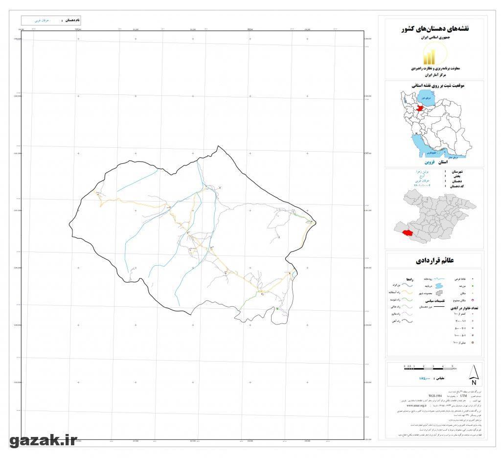 kherghan gharbi 1024x936 - نقشه روستاهای شهرستان بوئین زهرا