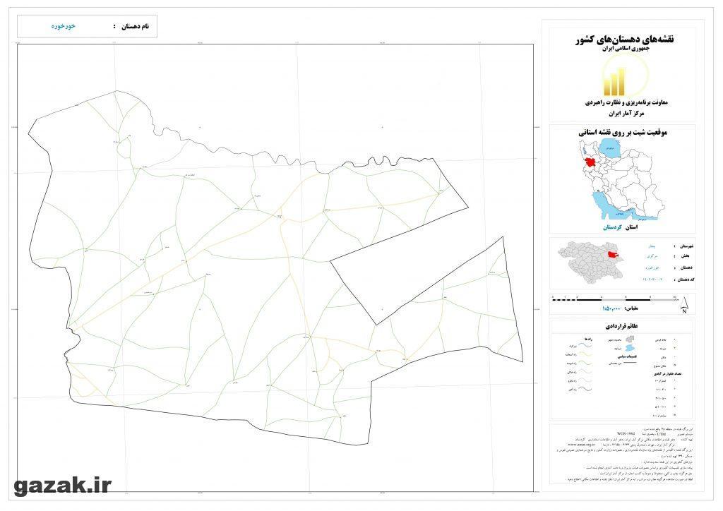 khor khoreh 1024x724 - نقشه روستاهای شهرستان بیجار