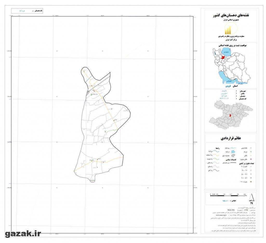 khorram abad 1024x936 - نقشه روستاهای شهرستان تاکستان