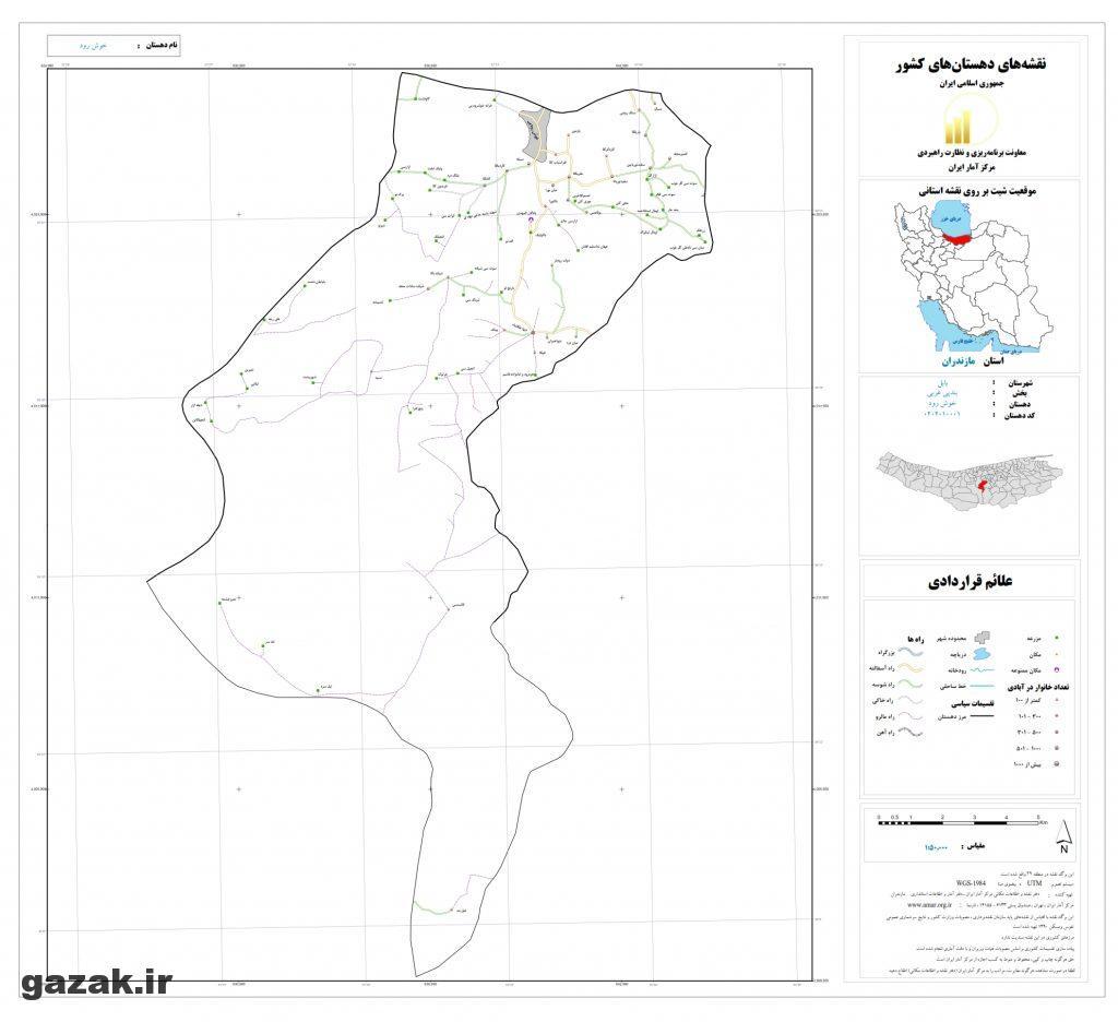 khosh roud 1024x936 - نقشه روستاهای شهرستان بابل
