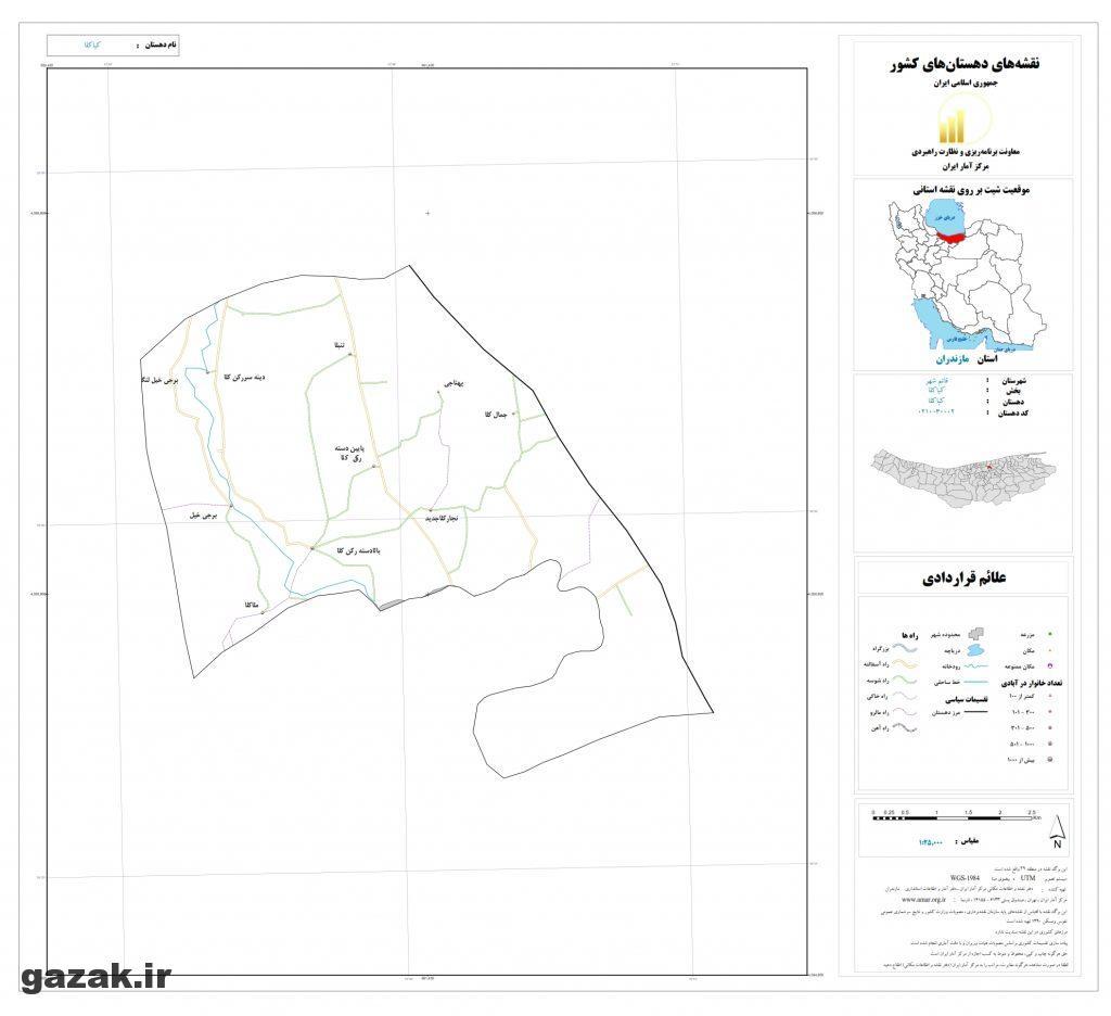 kia kala 1024x936 - نقشه روستاهای شهرستان قائم شهر