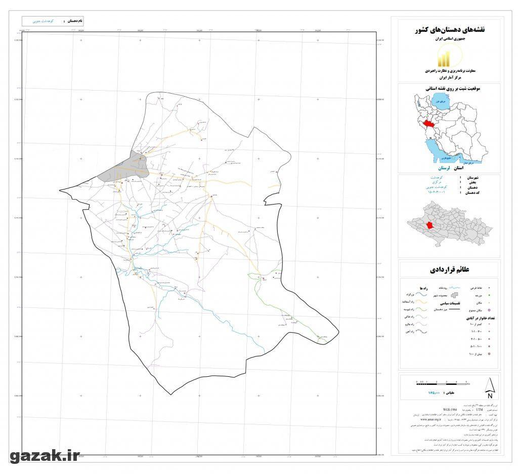 kohdasht jonobi 1024x936 - نقشه روستاهای شهرستان کوهدشت