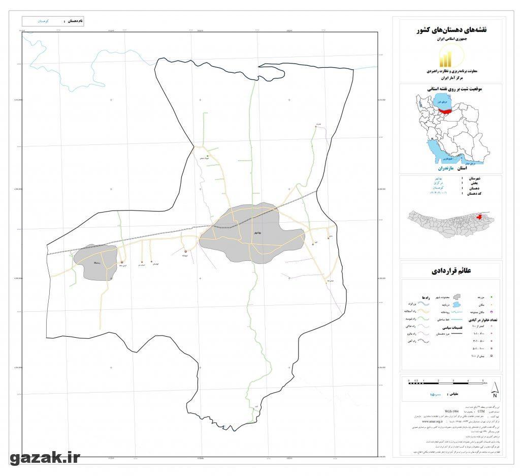 kohestan 1024x936 - نقشه روستاهای شهرستان بهشهر