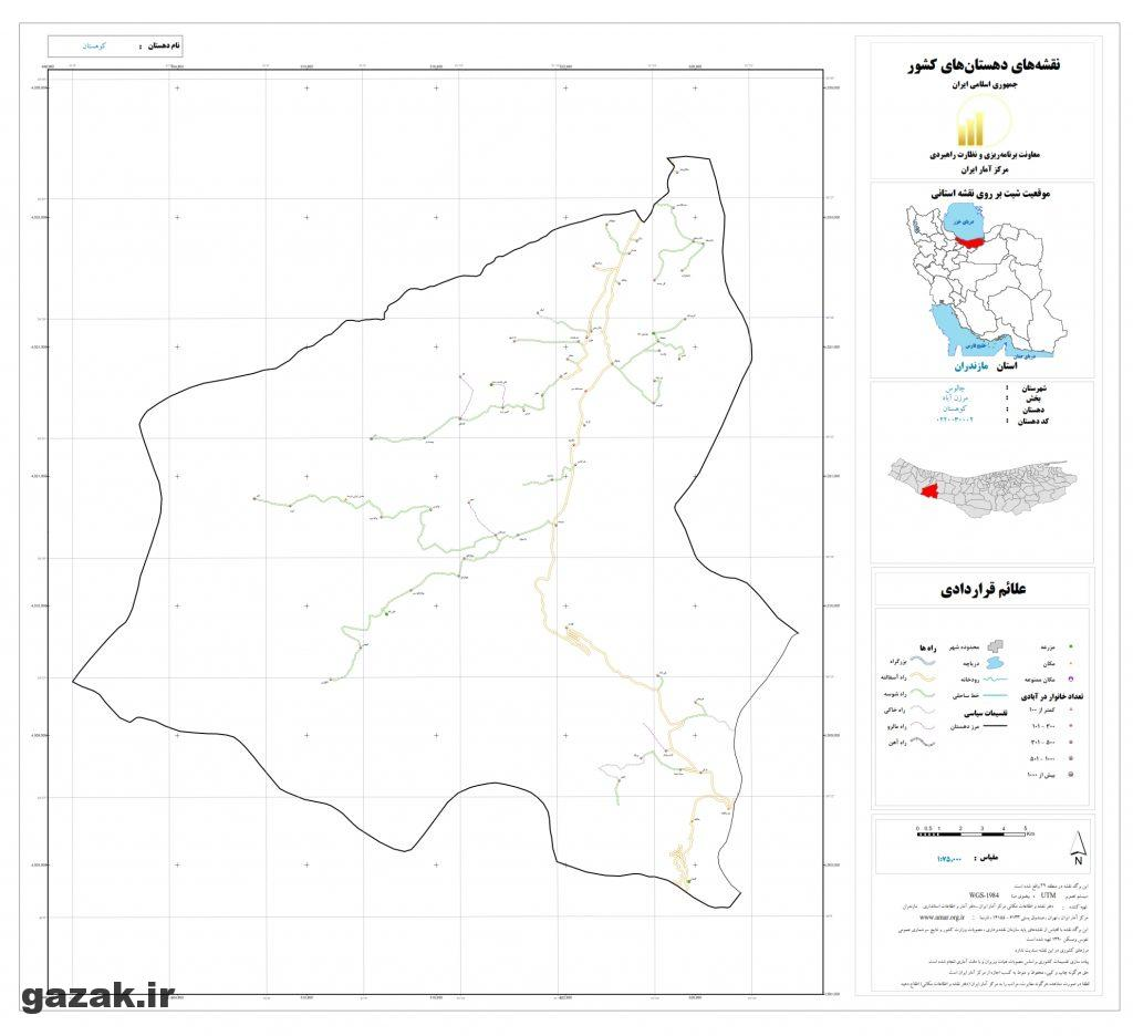 kohestan1 1024x936 - نقشه روستاهای شهرستان چالوس