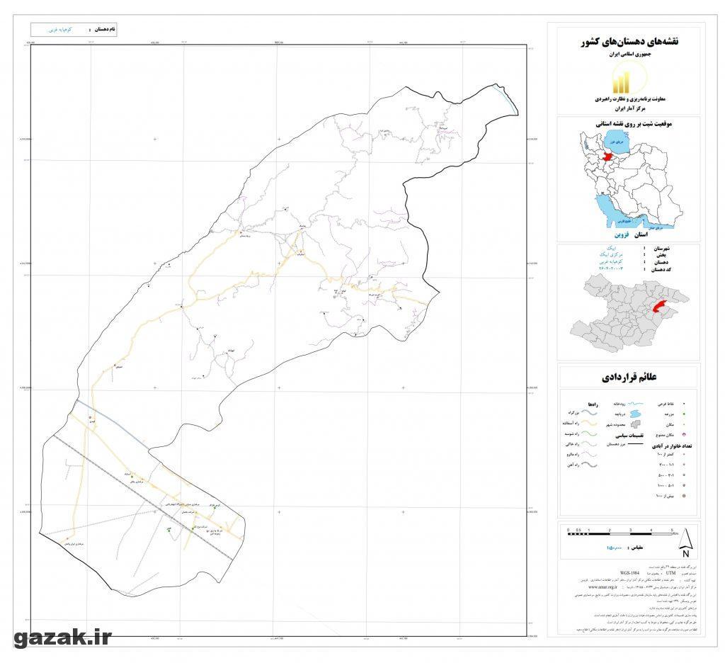 kohpayeh gharbi 1024x936 - نقشه روستاهای شهرستان آبیک