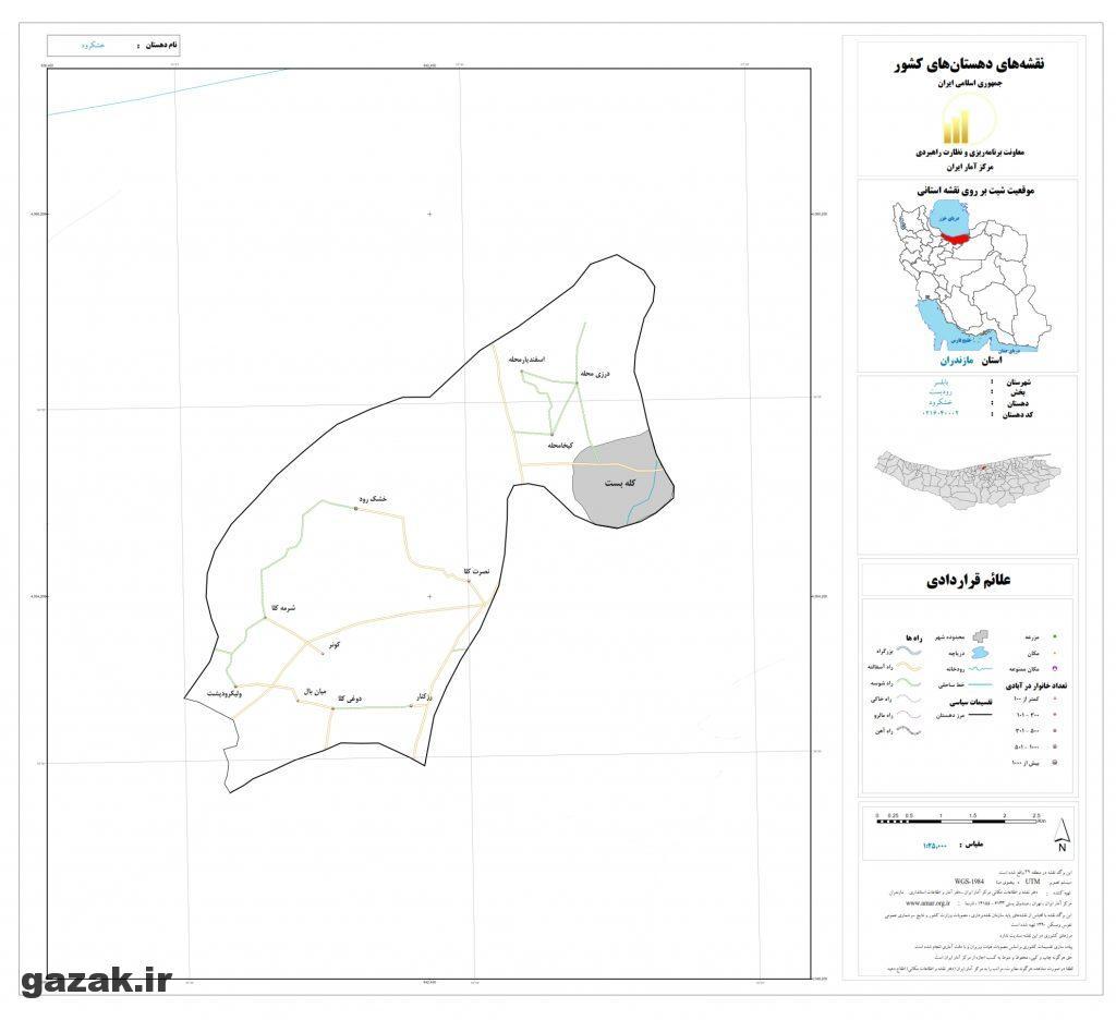 koshkroud 1024x936 - نقشه روستاهای شهرستان بابلسر
