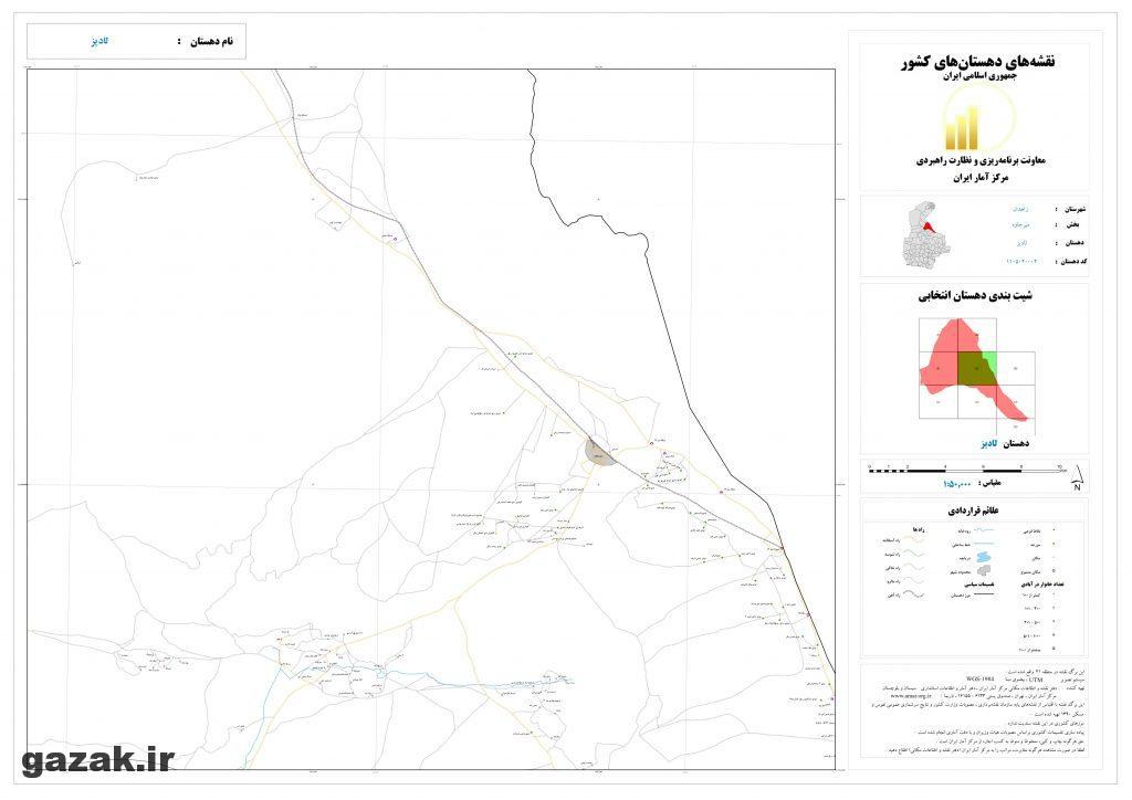 ladiz 4 1024x724 - نقشه روستاهای شهرستان زاهدان