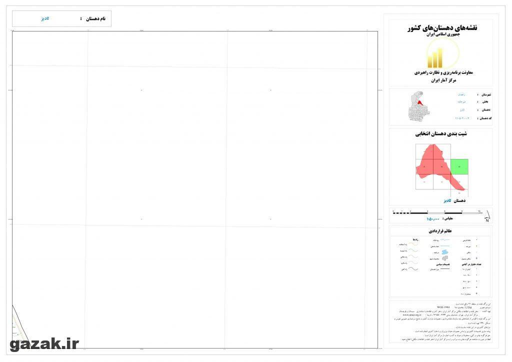ladiz 5 1024x724 - نقشه روستاهای شهرستان زاهدان