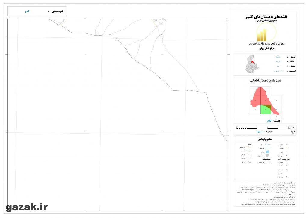 ladiz 7 1024x724 - نقشه روستاهای شهرستان زاهدان